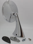 SM63-VH | 1963-67 Corvette Exterior Mirror Assembly - Driver Side