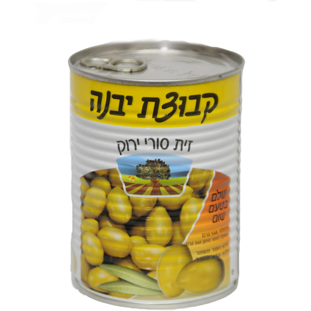 Green Oriental Olives (Sury) 24/19 oz