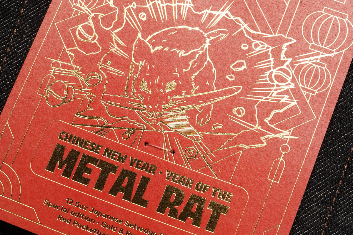 Chinese New Year – Metal Rat