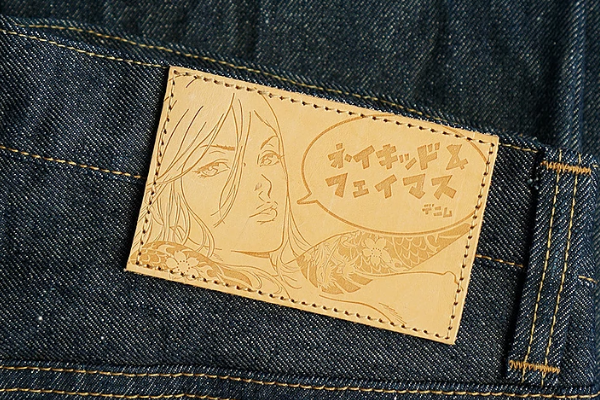 One Film That Inspired The Naked & Famous Denim Made in Japan Logo