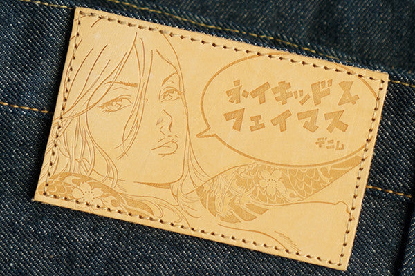 Naked & Famous Denim Made In Japan 3