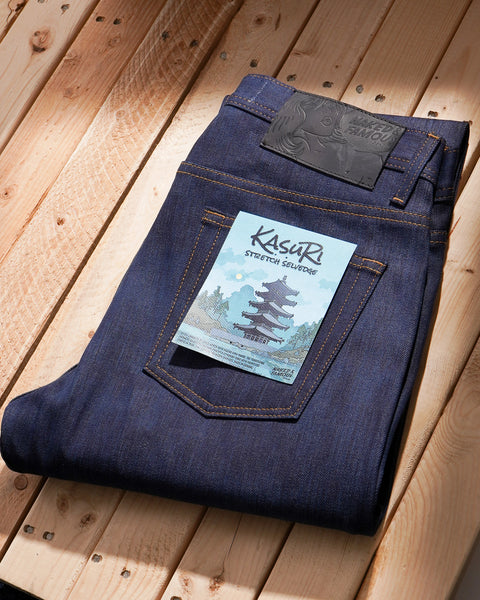 Kasuri Stretch Selvedge - Folded Flat