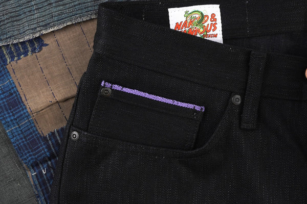 Trunks Future Selvedge - Coin Pocket