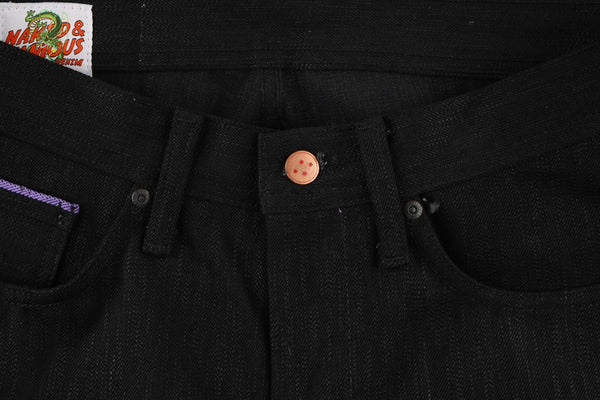 Trunks Future Selvedge - Waist Button