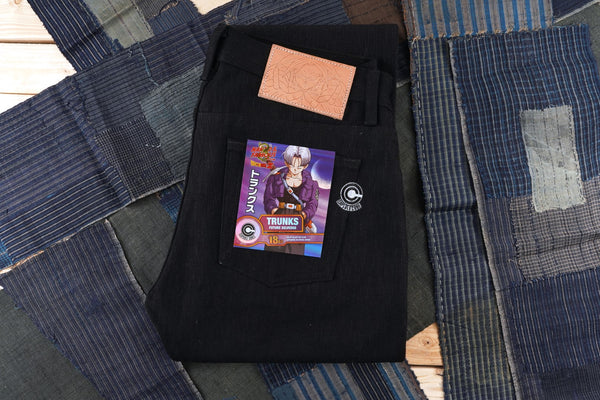 Trunks Future Selvedge - Folded Flat