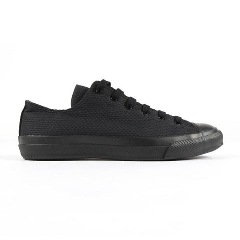 Japan Sneakers - Black Sashiko