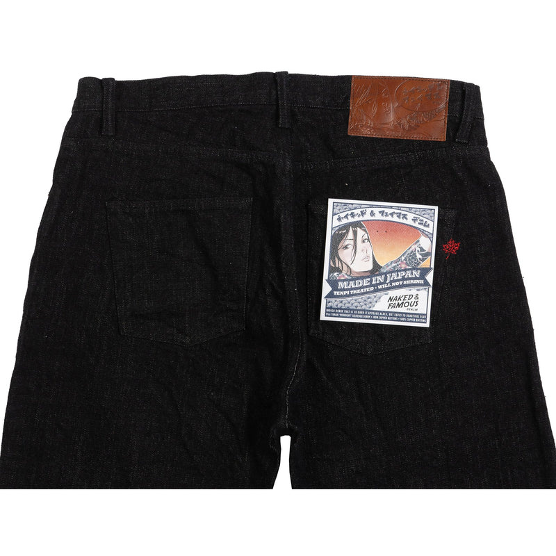 Easy Guy - MIJ7 - Yahan Midnight Selvedge Media 3 of 4