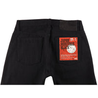 Super Guy - Japan Heritage Black - back