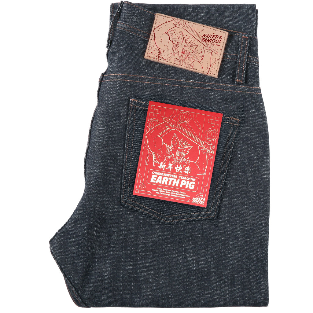 Weird Guy - Chinese New Year - Earth Pig | Naked & Famous Denim