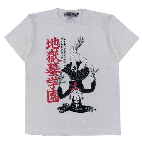 Kamikaze Attack x Naked & Famous Denim Hell Toad Academy T-Shirt