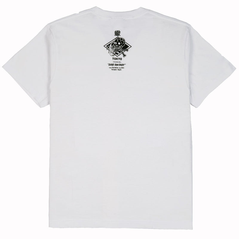 Sukeban Baby Single Color T-shirt - White