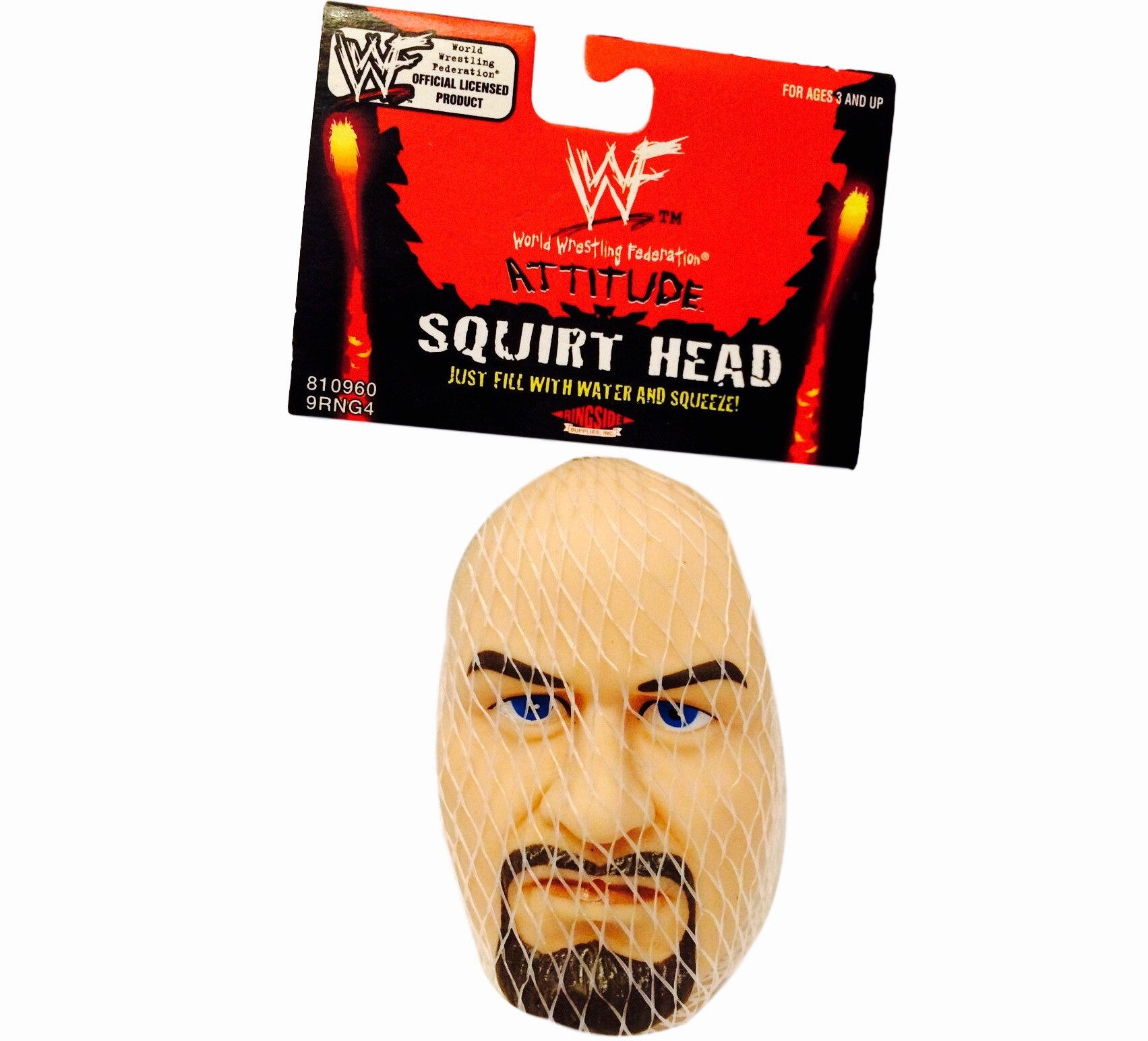 Stone Cold Austin Squirt Head