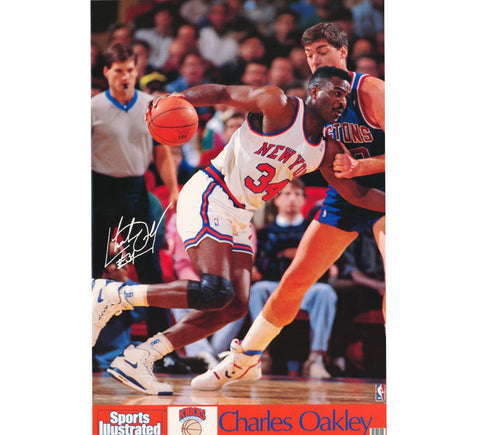 Charles Oakley Knicks Poster - And Still