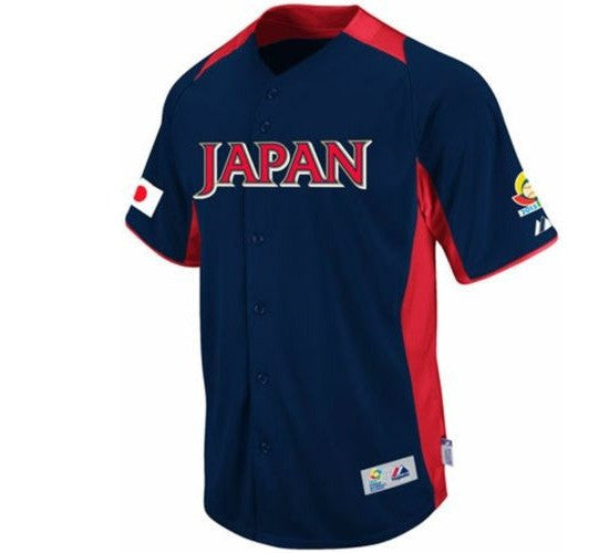 2013 Japan Baseball Jersey - And Still