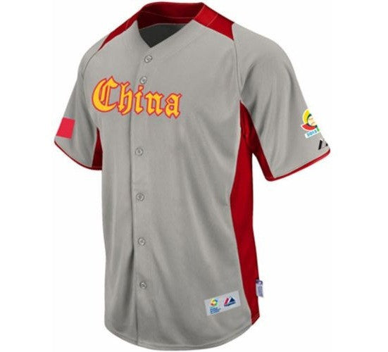 2013 China Baseball Jersey - And Still