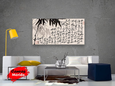 Chinese Bamboo number 4 - Canvas Mérida Fine Print Art