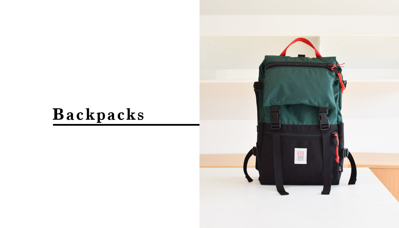 Commonplace Gift Guide - Backpacks