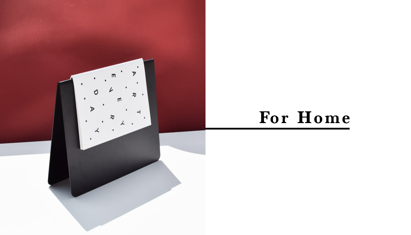 Commonplace Gift Guide - For Home