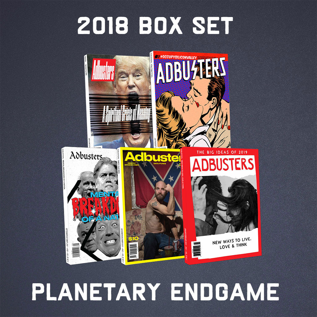 2018 Box Set: Planetary End Game