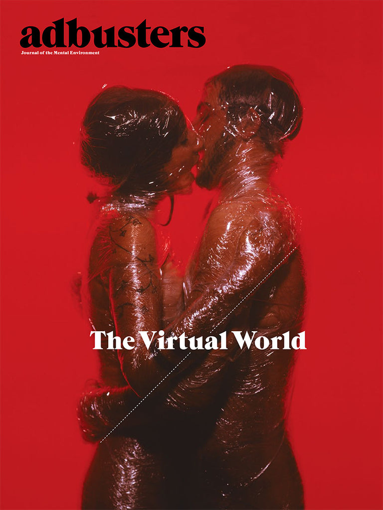 AB86: The Virtual World / The Natural World