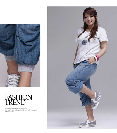 LEIJIJEANS Summer plus size casual soft loose white polished waist elastic women harem jeans Comfortable sports capris jeans