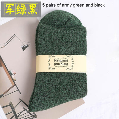 5 Pairs Thicken Men's Wool Socks Cotton Towel Keep Warm Winter Socks Male Thick Thermal Snow Socks Calcetines Meias grossas gift