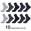 10 Pairs/Lot Men Bamboo Fiber Socks Men Compression Harajuku Long Socks Business Casual Mens Dress Sock For Gift Plus Size43-46
