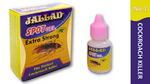 Jallad Spot Gel Anti Cockroach , 10g - Pack of 1