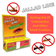Jallad Line® Strong Pest Control Chalk for Cockroach Termites Ants (Green)