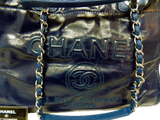 Chanel Rue Cambon Deauville Chain Leather Tote - Creme de la Creme Consigners: Pre Owned Handbags, Used Handbags, Luxury Consignment
