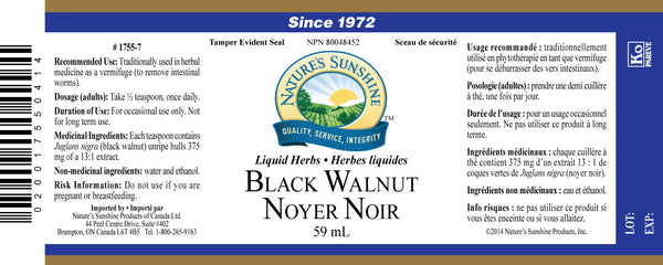 Black Walnut Extract (59 ml)