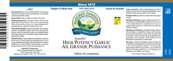 Garlic, High Potency (60 tablets)