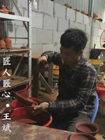 Load and play video in Gallery viewer, Iron Rust 建盏 Jian Ware/Jian Zhan Cup