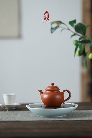 秋水 Qiu Shui 100ML 赵庄朱泥 Zhao Zhuang Zhuni 王建芳 Wang Jian Fang - The Phans Yixing Zisha Teapot