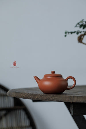 掇圆 Duo Yuan 120ML 赵庄朱泥 Zhao Zhuang Zhuni 王建芳 Wang Jian Fang - The Phans Yixing Zisha Teapot