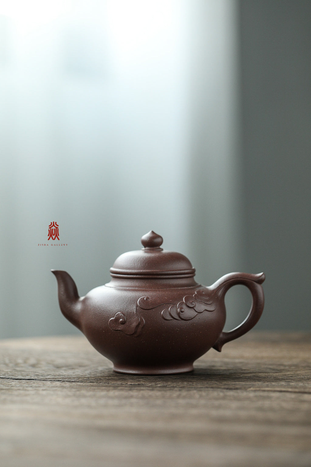 笑樱 Xiao Ying 许息根 Xu Xi Gen 250ml Di Cao Qing 底槽清 zini - The Phans Yixing Zisha Teapot