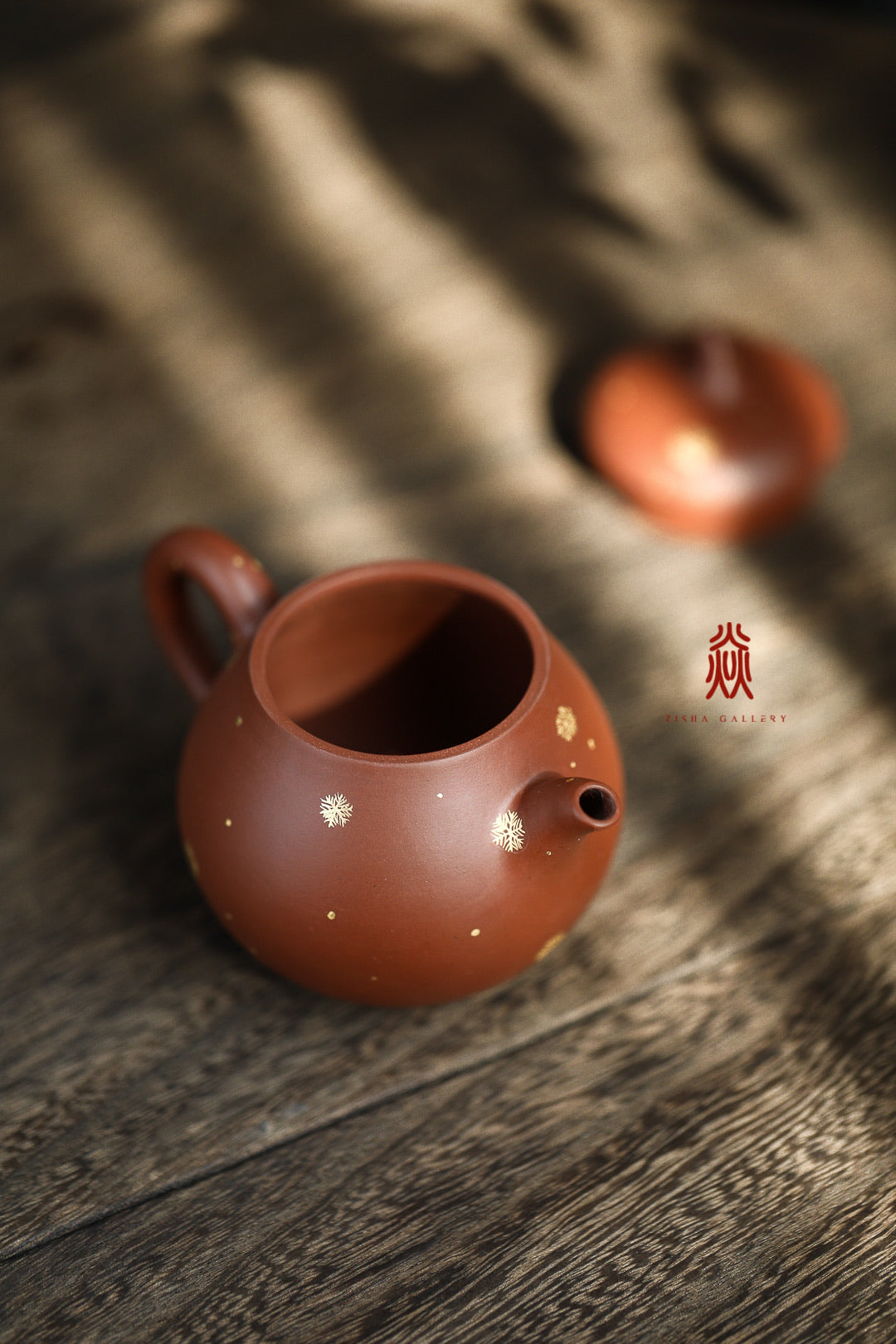 茄段 Qie Duan 150ML Xiao Hong Ni 小红泥 王建芳 Wang Jian Fang - Yann Art Gallery