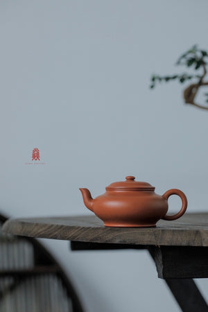 虚扁100ML 赵庄朱泥 Zhao Zhuang Zhuni 王建芳 Wang Jian Fang - The Phans Yixing Zisha Teapot