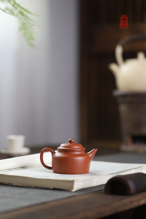 大亨德钟Da Heng De Zhong黄龙山朱泥 Huang Long Shan Zhuni 潘俊 Pan Jun 100ml - The Phans Yixing Zisha Teapot