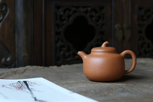 Qie Duan Hu 茄段壶 220ml Aged Huang Jiang Po Ni 黄降坡泥 金林传砂 杭海. - The Phans Yixing Zisha Teapot