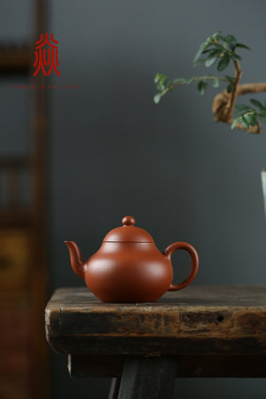 梨形壶 Pear 120ml 黄龙山朱泥 Huang Long Shan Zhuni 潘俊 Pan Jun - The Phans Yixing Zisha Teapot