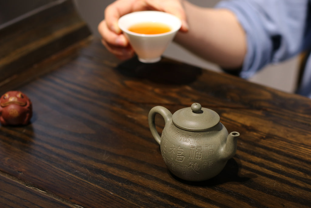 Jun De Hu 小君德 Dou Qing Ni 原矿豆青泥 沈叶琴 - The Phans Yixing Zisha Teapot