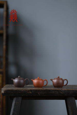 简壶 Jian Hu 65-85ML Old Zini Zhuni Di Cao Qing 佘荣飞 - The Phans Yixing Zisha Teapot