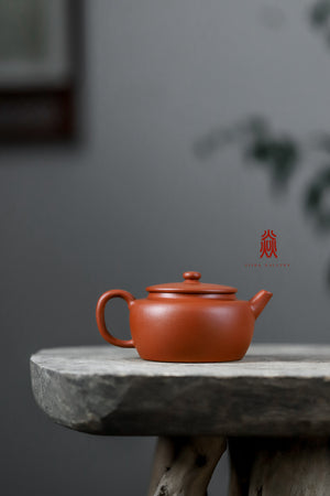 掇中110ML 赵庄朱泥 Zhao Zhuang Zhuni 王建芳 Wang Jian Fang - The Phans Yixing Zisha Teapot