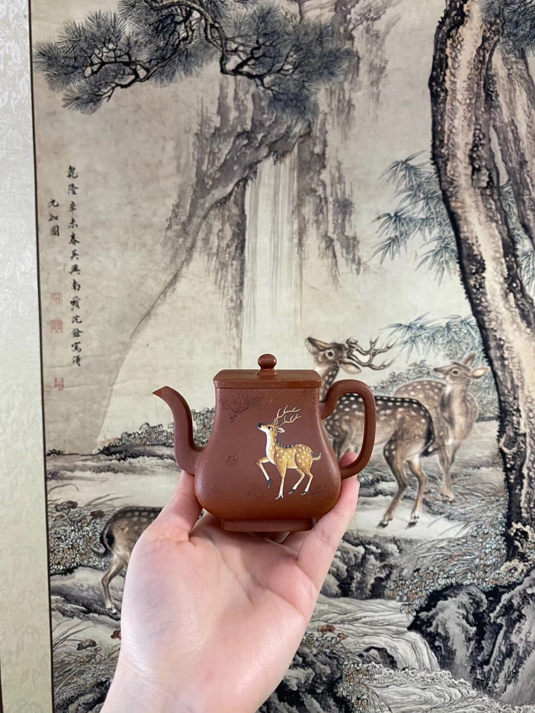 汉缾壶 Han Ping 160ML Hand painted 泥绘 鹿 Hong Jiang Po Ni - Yann Art Gallery