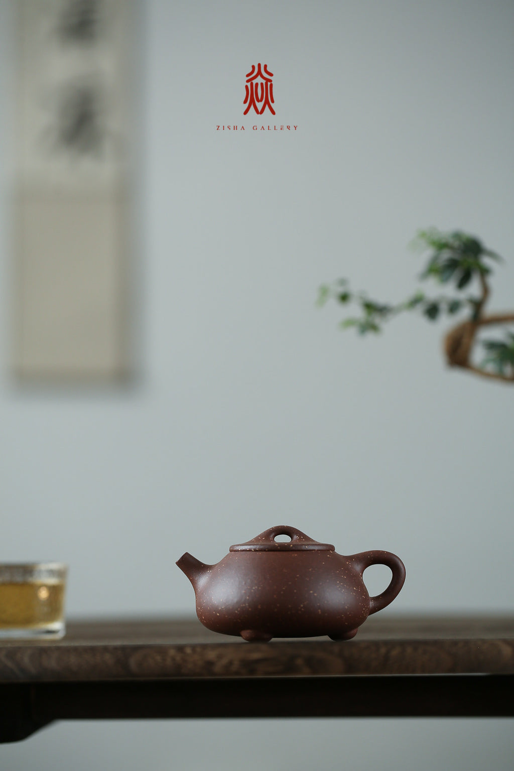 Man Shi Piao 满石瓢 120ml  紫玉金砂 Zini 佘荣飞 She Rong Fei - The Phans Yixing Zisha Teapot