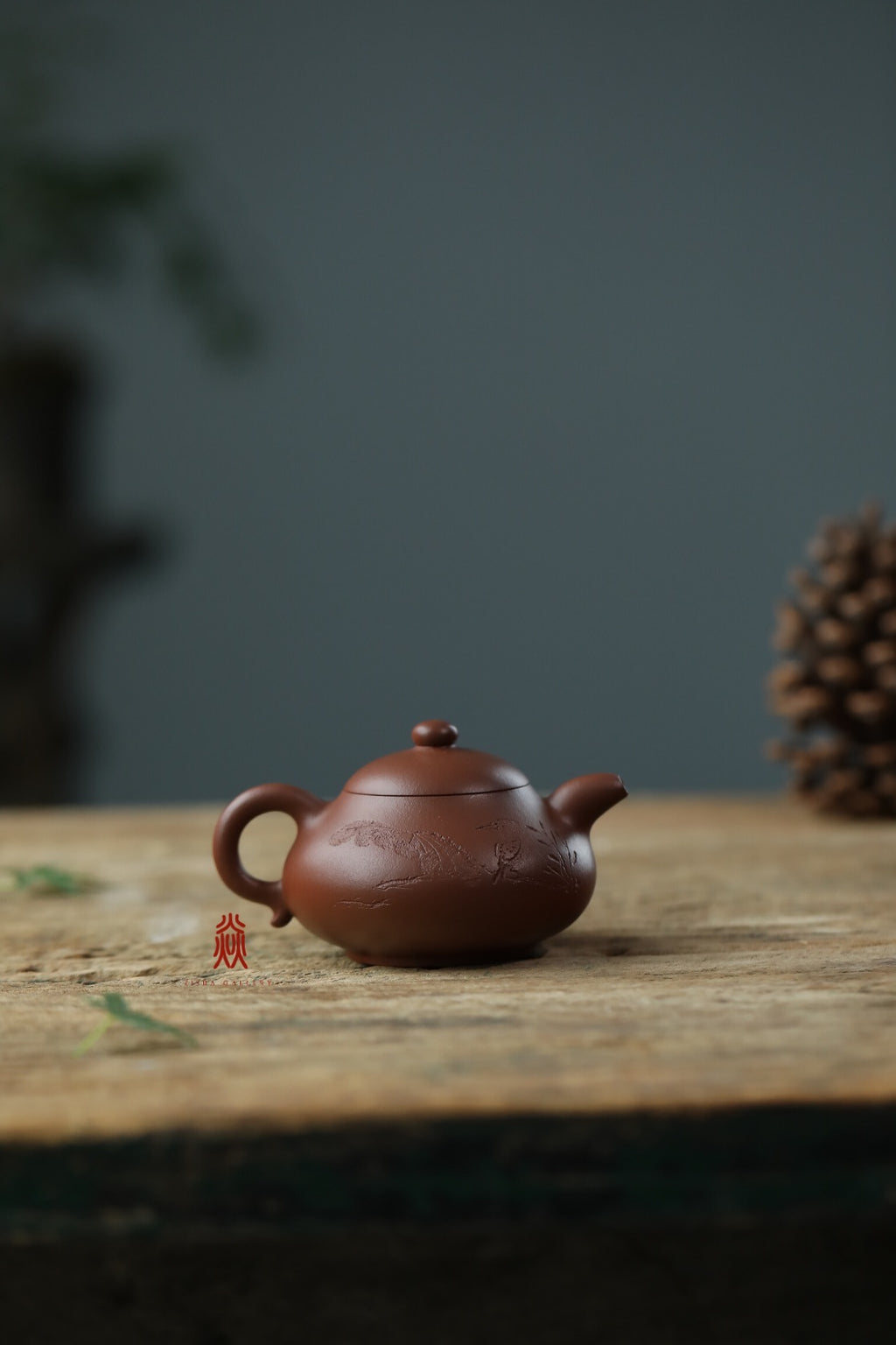 玉乳 Yu Ru 许息根  Xu Xi Gen 150ML Di Cao Qing zini 底槽清 - The Phans Yixing Zisha Teapot