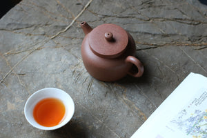 Sang Bian short 桑扁壶矮 200ml Rainbow Jiang Po Ni 原矿 七彩降坡泥 杭海. - The Phans Yixing Zisha Teapot
