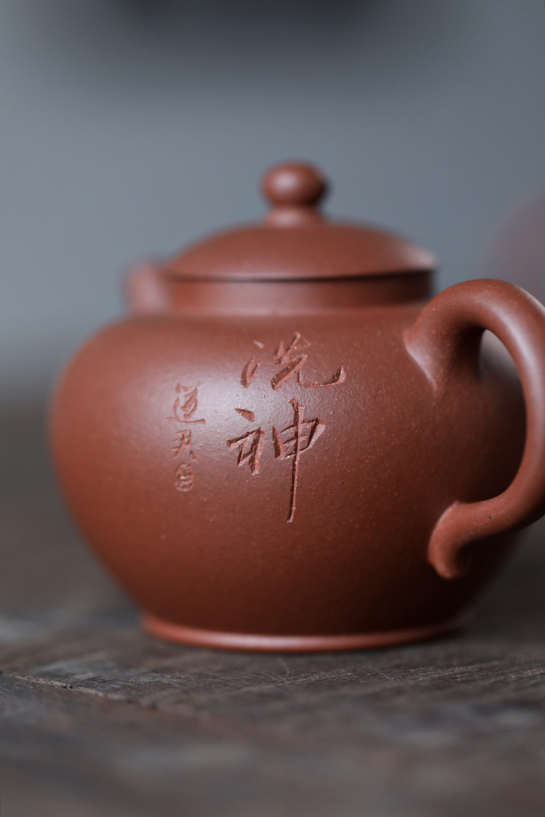 小巨轮珠 Ju Lun Zhu 120ML Hong Qing Shui Ni 红清水泥 - The Phans Yixing Zisha Teapot