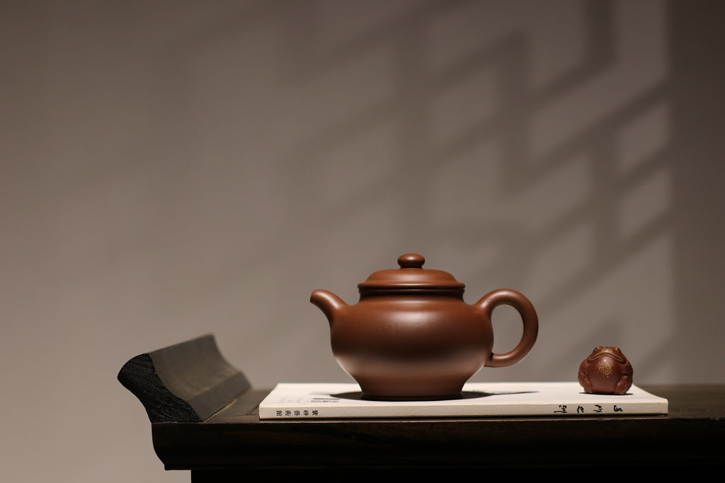 Da Heng Duo Zhi 大亨掇只 400ml 30年底槽清 金林传砂 Jin Lin Chuan Sha Di Cao Qing Zini 杭海. - The Phans Yixing Zisha Teapot